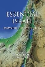 Essential Israel