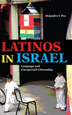 Latinos in Israel