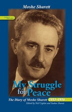 My Struggle for Peace, Vol. 1 (1953–1954)