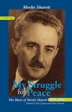 My Struggle for Peace, Vol. 2 (1955)