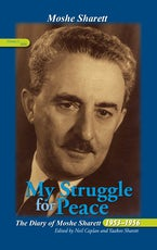 My Struggle for Peace, Vol. 3 (1956)