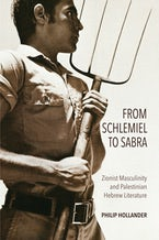 From Schlemiel to Sabra