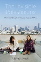 The Invisible Palestinians