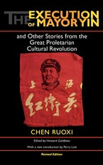 The Execution of Mayor Yin and Other Stories from the Great Proletarian Cultural Revolution, Revised Edition