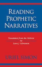 Reading Prophetic Narratives