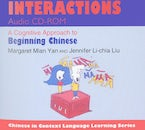 Interactions Audio CD-ROM