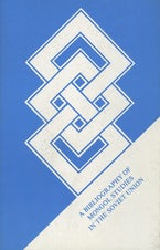 Bibliografiia po sovetskomu mongolovedenii [Mongolian Studies in the Soviet Union]