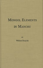 Mongol Elements in Manchu