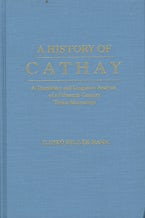 History of Cathay